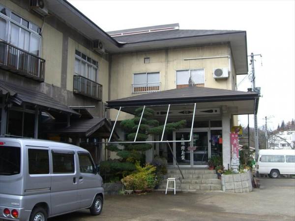 玉梨温泉 旅館 玉梨