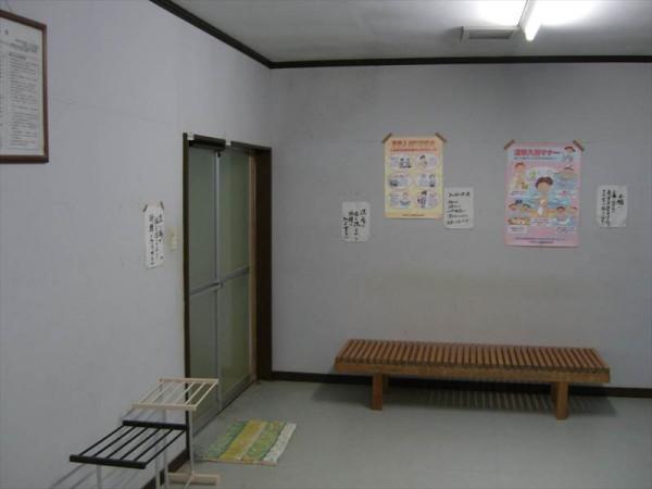 zao-kaitaku002