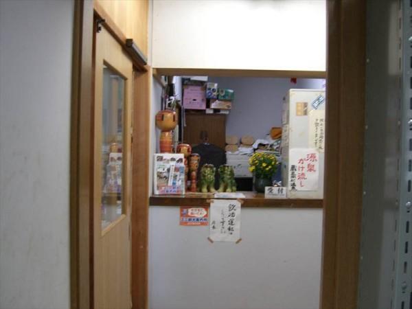 zao-kaitaku018